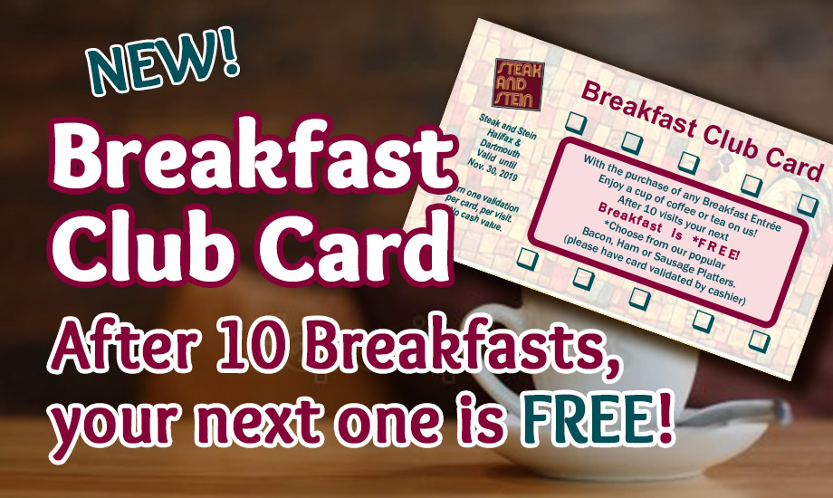 new breakfast club frequent purchase card